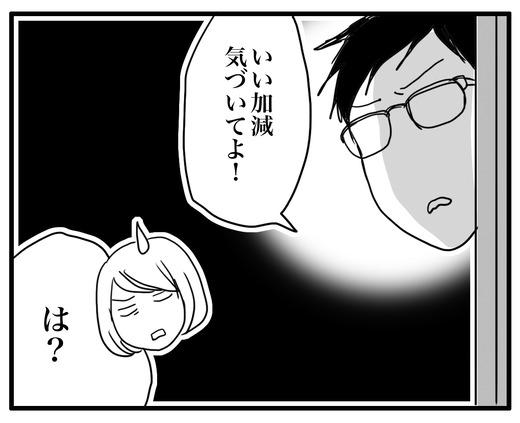 nani?のコピー3