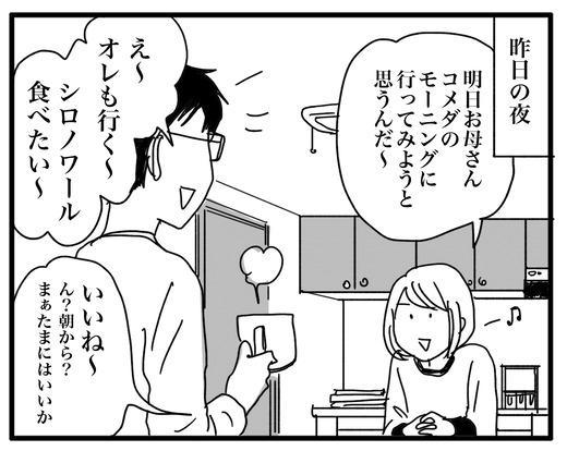 komedaのコピー