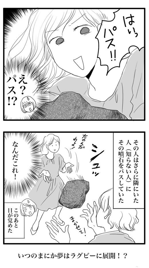 かざんのコピー3