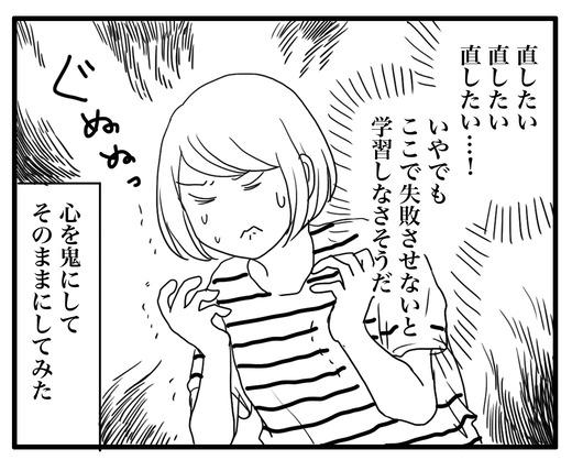せんたくのコピー3