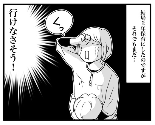hinnnyou のコピー