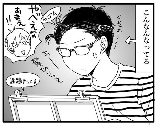 めがねのコピー4