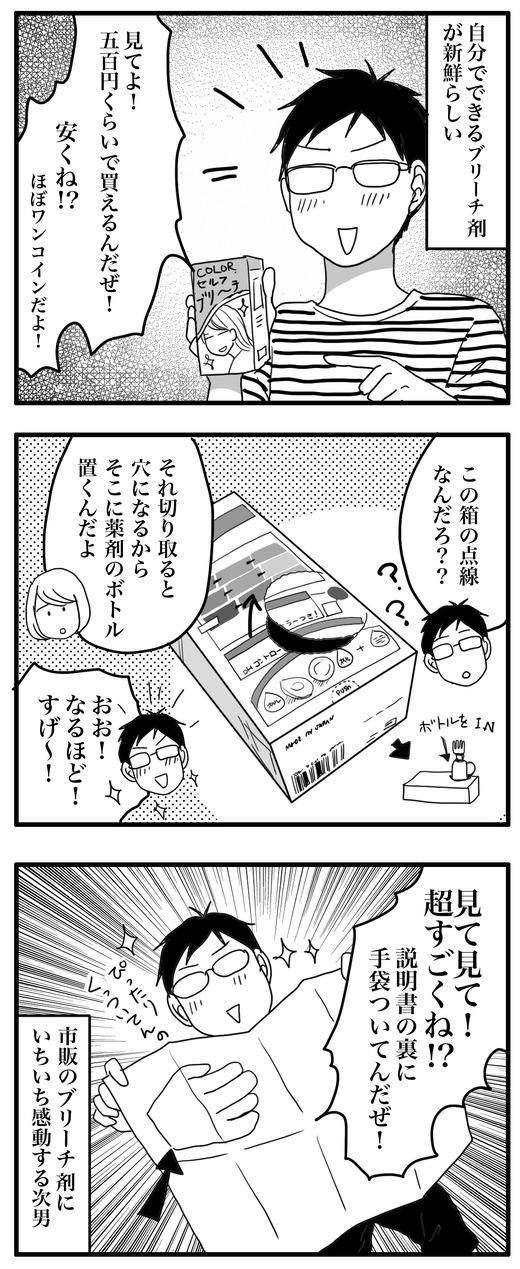 kara-のコピー