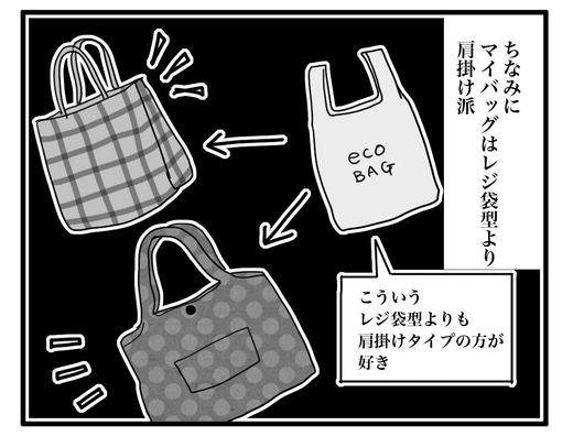 sssのコピー3