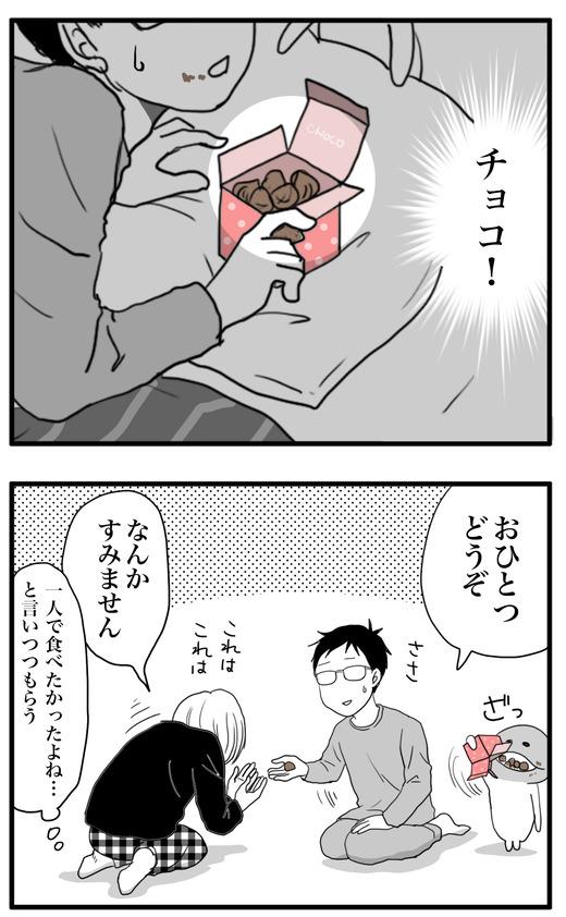 tyoko1のコピー2