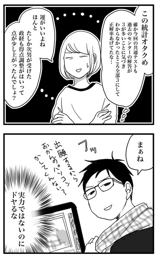 かいのみのコピー4