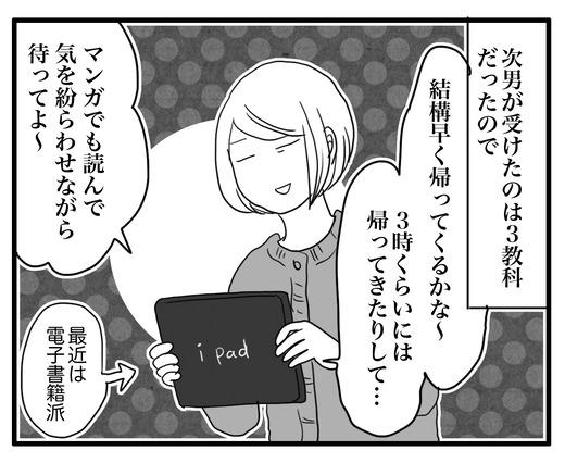 tesutoのコピー