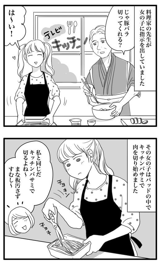 ryouribanngumi のコピー