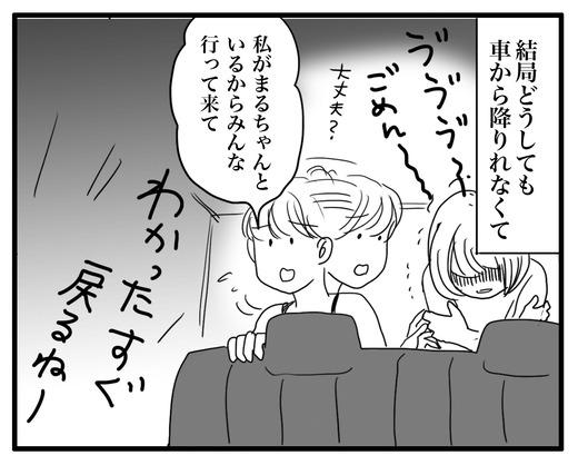 saipanのコピー3
