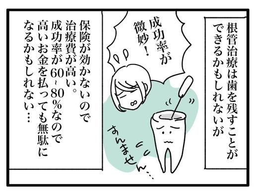 3のコピー