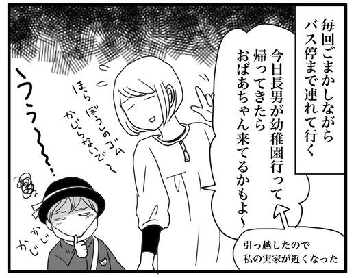 hinnnyou のコピー3