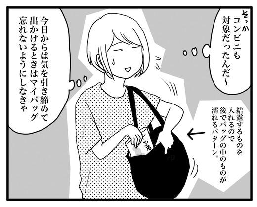 sssのコピー2