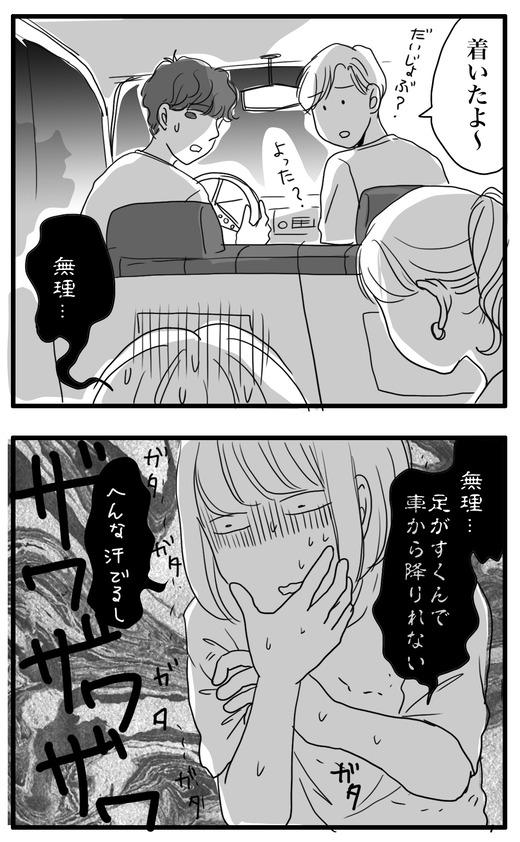 saipanのコピー2