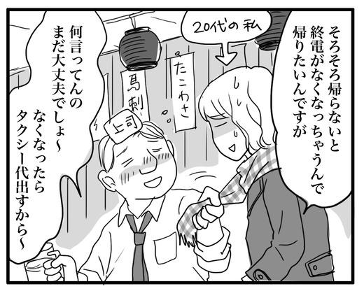 yopparaiのコピー