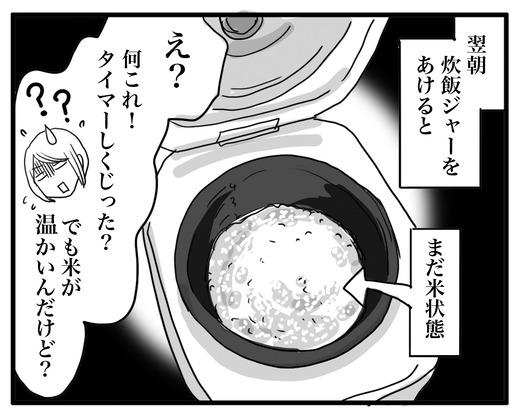 komeのコピー2