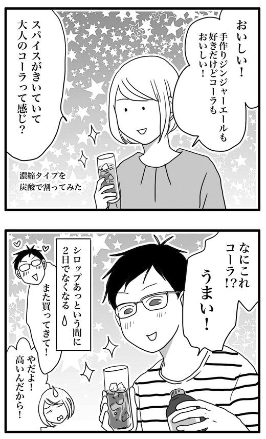 ko-raのコピー