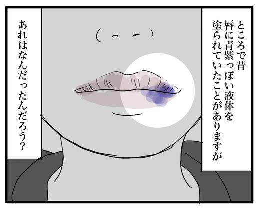 ケガのコピー4