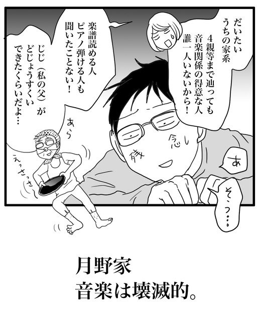 からおけのコピー3