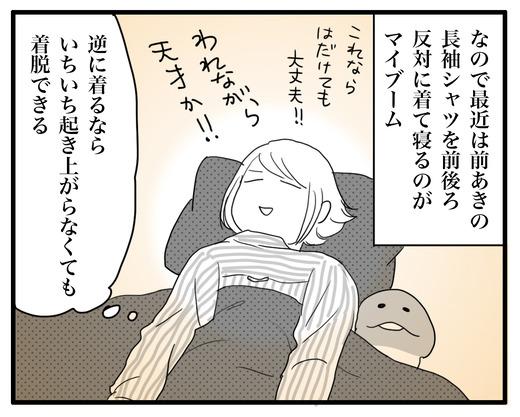 samuのコピー4