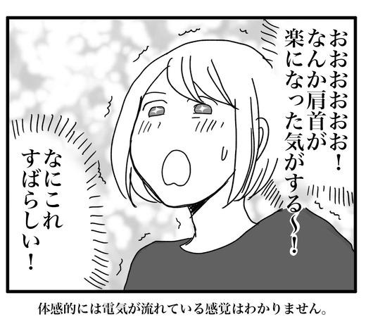 ふらせぼのコピー2