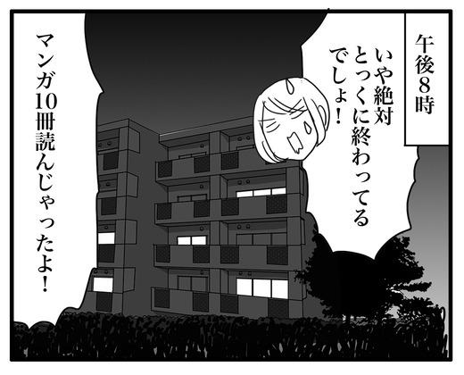 tesutoのコピー3