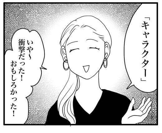 ふぁぶるのコピー3