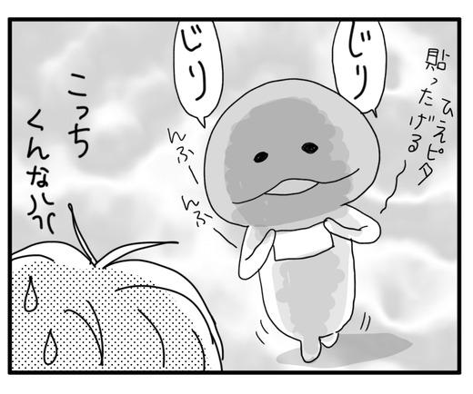 かぜのコピー2