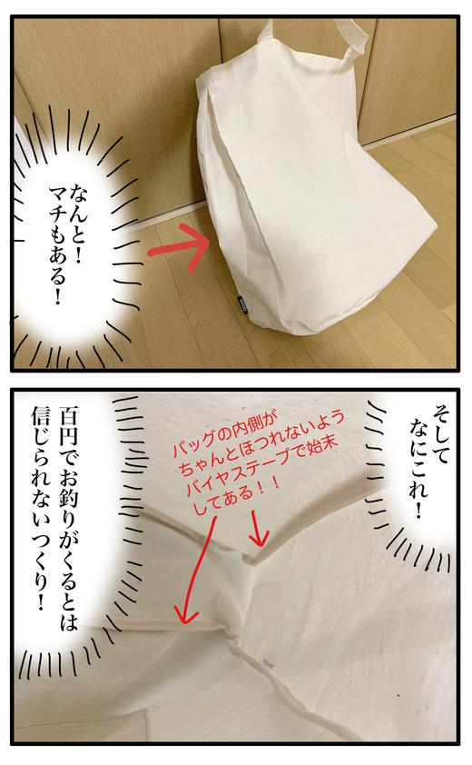 わーくまんのコピsー3