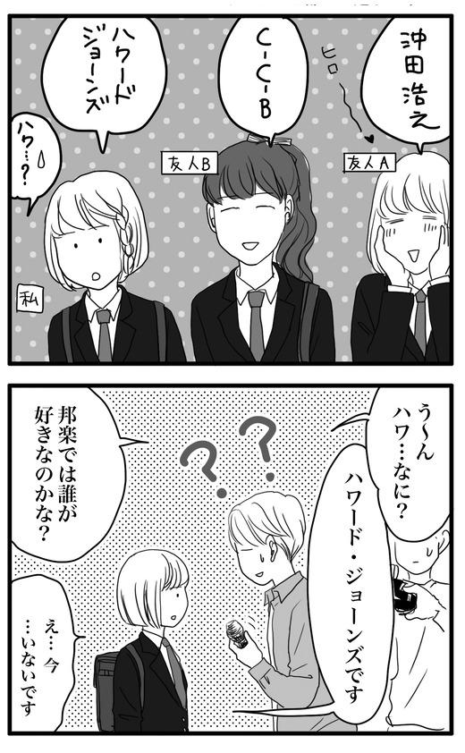 yarase1のコピー2
