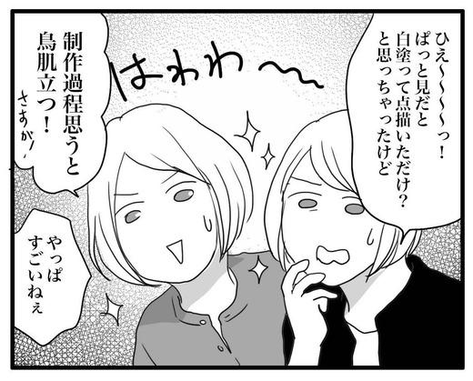 starsのコピー2