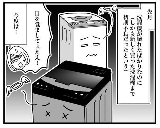 掃除機のコピー