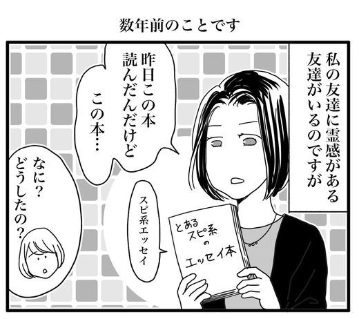 poruta-のコピー3