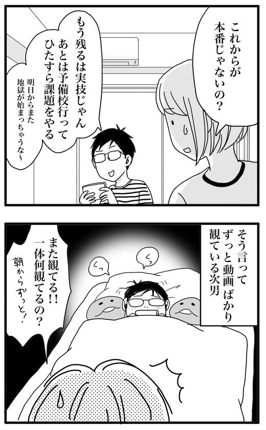 kimetuのコピー2