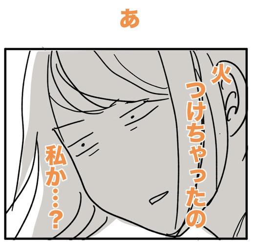 22のコピー