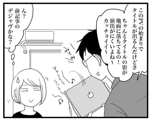 king_gnuのコピー4