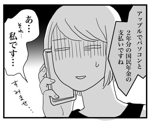 かーどのコピー5