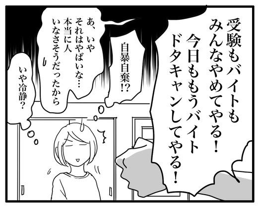 saihuのコピー2