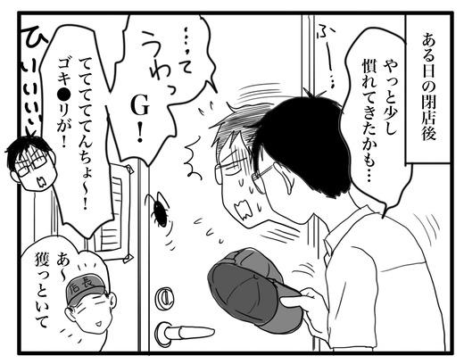 Gのコピー
