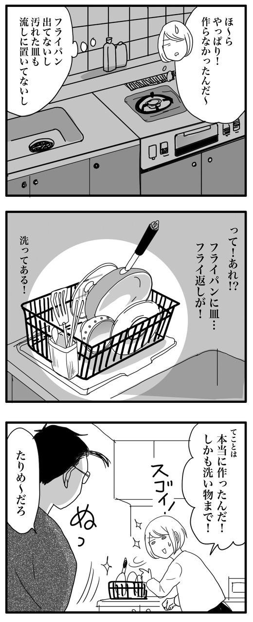 きづきのコピー3