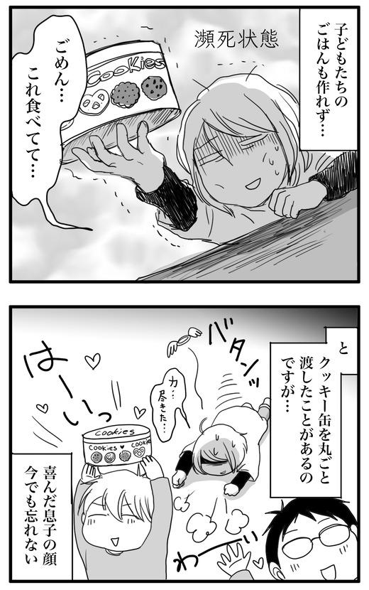 ノロのコピー2