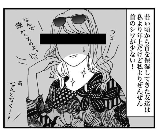 hositu のコピー