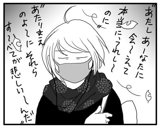 マスクの下のコピー