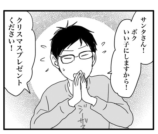 kuripure のコピー2