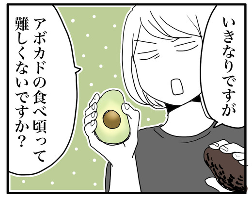 abokadoのコピー