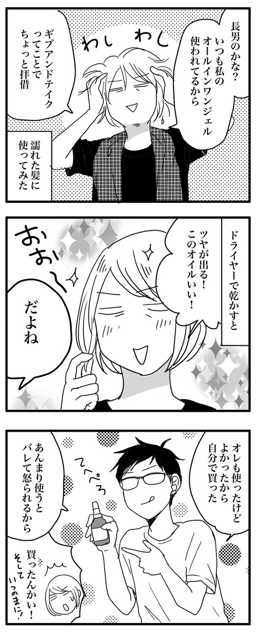 oiruのコピー2