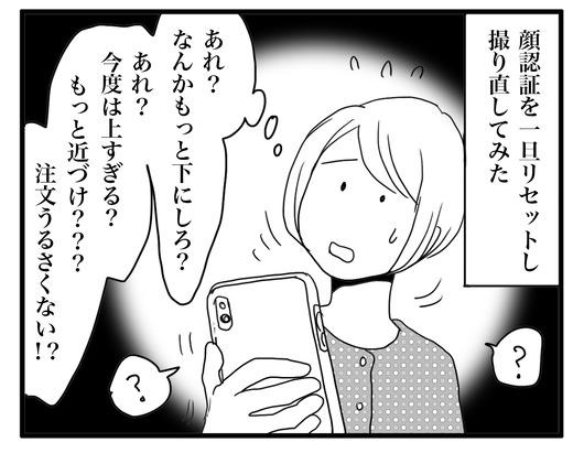 ssのコピー2