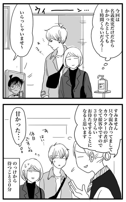 sumahoのコピー4