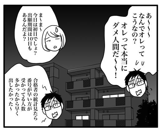 かいのみのコピー3