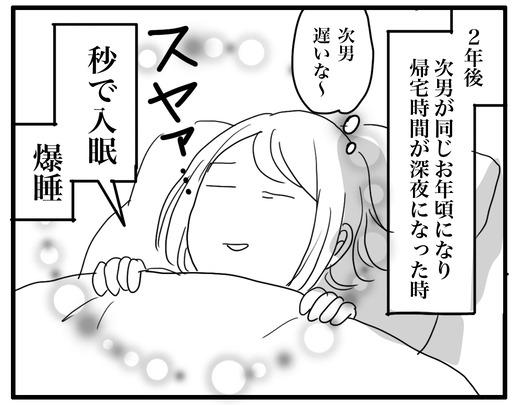 osoiのコピー