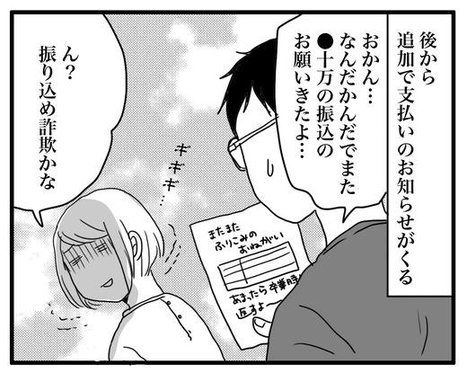 gakuhi のコピー5